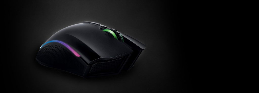 Best Gaming Mouse - Review